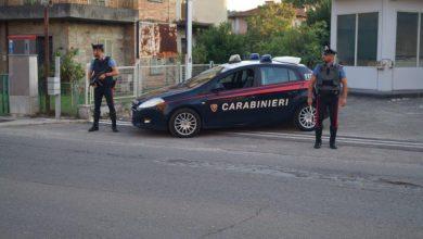 Photo of Città di Castello: nasconde cocaina nelle scarpe, arrestato 20enne per spaccio