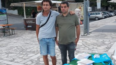 Photo of Come proteggere la vista in estate, 5 giornate formative dell'Unione Ciechi di Terni